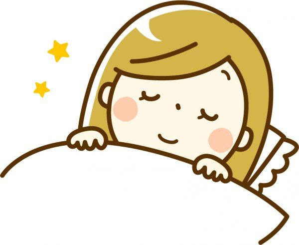"<span class=""title"">質の良い睡眠を♪</span>"