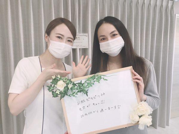 "<span class=""title"">お肌ピカピカ♪</span>"